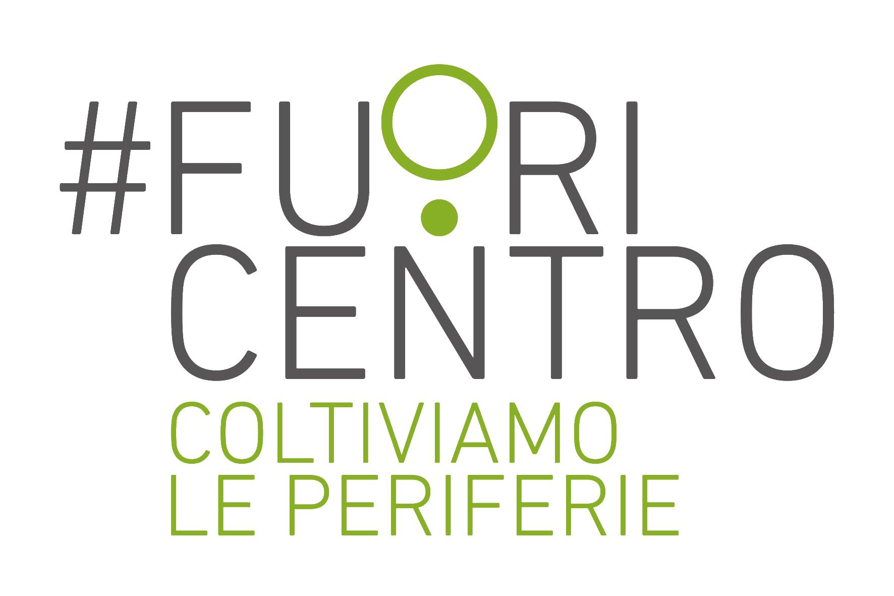 Logo FuoriCentro future festival mountain